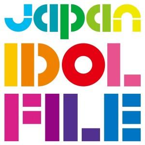 idolfile